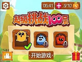 超级挑战100层游戏截图1