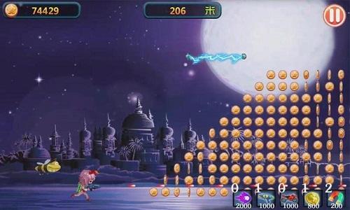 魔力美女游戏截图3