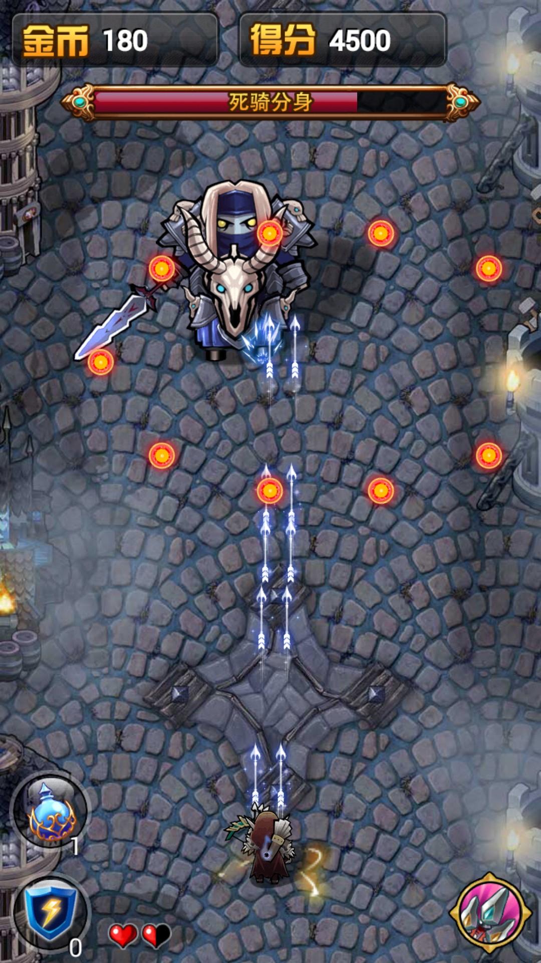 魔兽冲冲冲游戏截图3