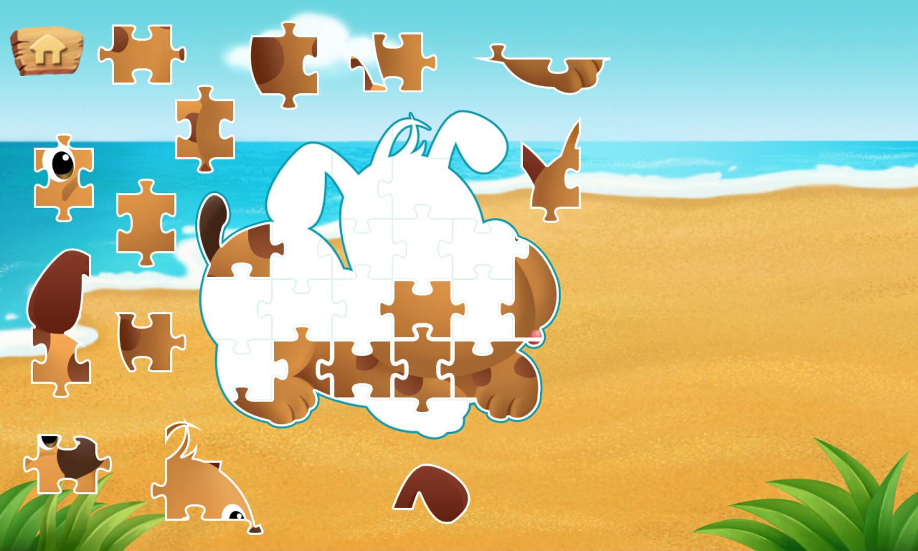 乐乐的神秘岛拼图游戏截图3