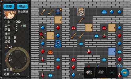 呛火战线之魔域之城游戏截图2