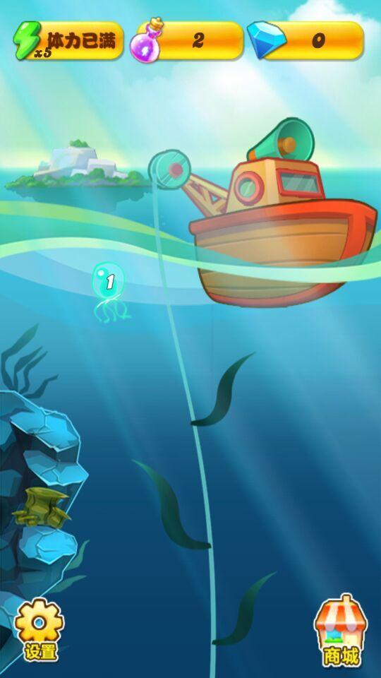 深海消消乐游戏截图1