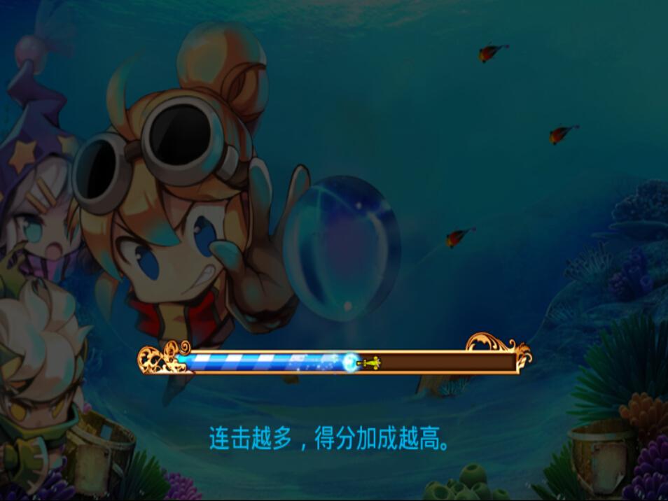 各种终极的搭配,多元化的鱼群,野性boss幼儿王,恐龙杜莎美美的!故事的章鱼故事鱼类球球图片