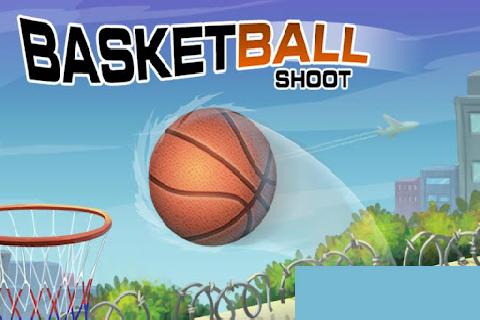 指尖投篮游戏截图1