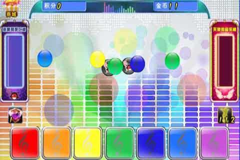 我的音乐梦游戏截图3